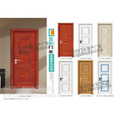 临沂厂家直销全铝室内门铝合金套装门