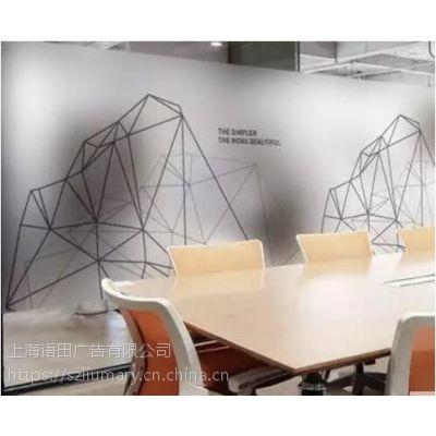 上海办公区玻璃贴膜_玻璃贴膜厂家
