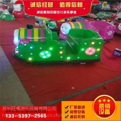 广场热销款儿童电瓶车,炫彩托马斯小火车碰碰车,双人托马斯玩具车
