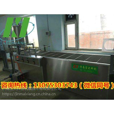 一人操作小型干豆腐生产线,宏大科创豆制品设备厂家热销全自动干豆腐机器商用教技术