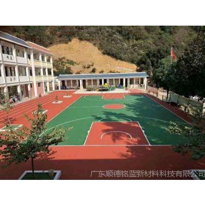 广东户外硅pu球场材料|户外硅pu球场材料价格
