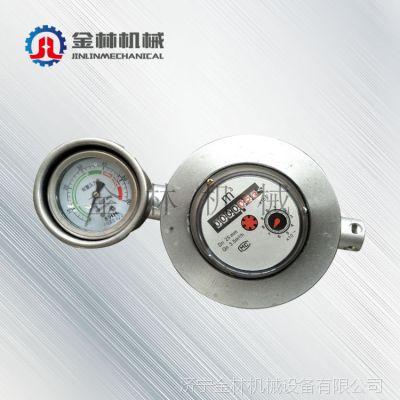 山东省直销高压注水流量计 矿用设备注水表