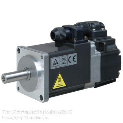 三菱伺服电机*HG-KR23J*三菱代理,价格适宜