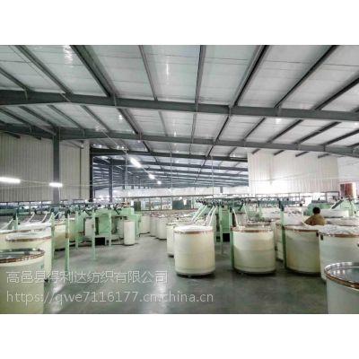 纺织原料涤纶纱线,仿大化涤纶纱环锭纺45支