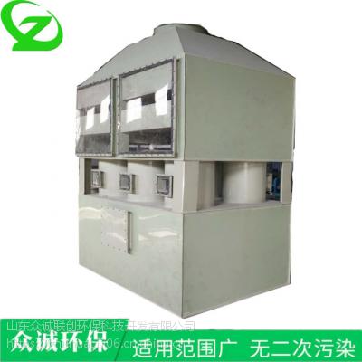 旋流塔 酸雾净化塔 酸碱废气处理设备 山东环保设备厂 15563019183