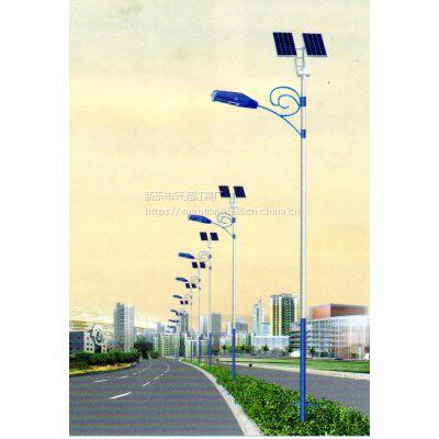 河北秦皇岛轩通灯具厂供应太阳能LED路灯景观灯