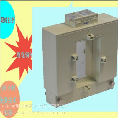 安科瑞AKH-0.66/K K-130*40开口式互感器改造项目节约财力物力