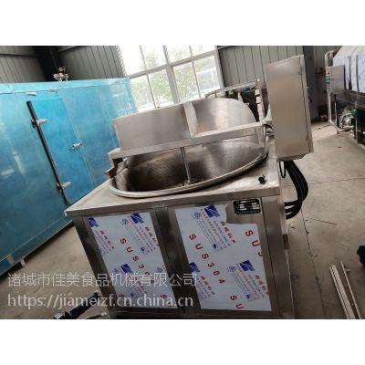 各种材质油炸锅 佳美很专业 鱼豆腐油炸设备 可根据您的要求定制