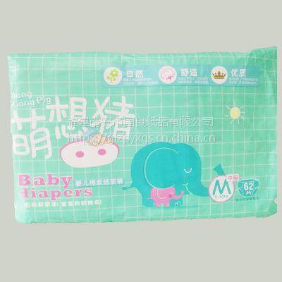 萌想猪纸尿裤 纸尿裤 拉拉裤 环腰裤 全芯体 厂家直供 S M L XL