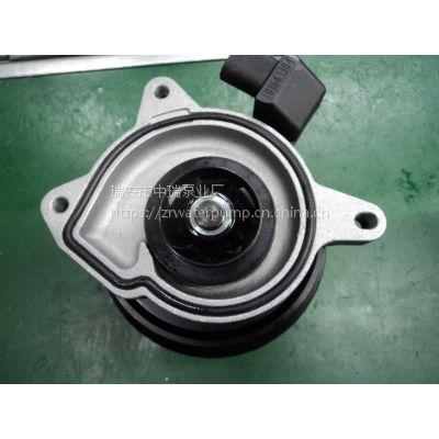 电磁离合器13VD3-08540电子水泵G904047030 大众尚酷03C121004E丰田电子水