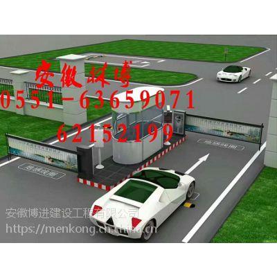 【蚌埠停车场系统】蚌埠购物中心停车收费系统/蚌埠小区停车场系统