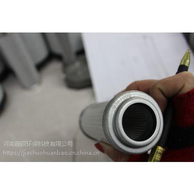 新乡地区PARKER/93670Q滤芯,液压系统过滤器滤芯