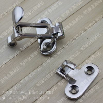 智博金属 不锈钢板式搭扣 不锈钢船用五金加工 eccentric latch