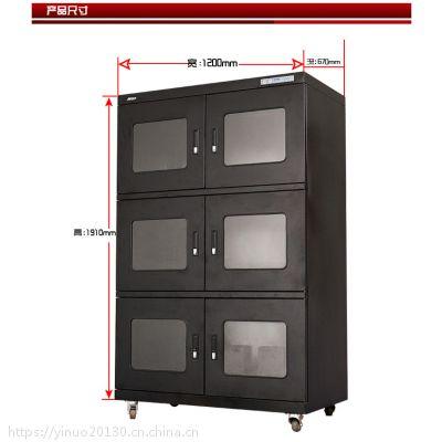 供应扬州爱酷大容量防潮柜 AK-2000电子元器件全自动防潮箱厂家