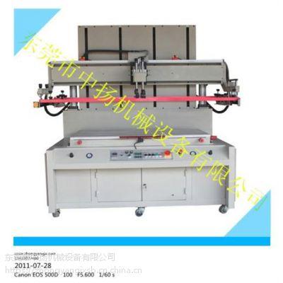 斜臂丝印机 丝印机 中扬机械(在线咨询)