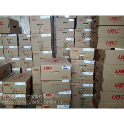 进口UBC轴承代理商/现货批发供应