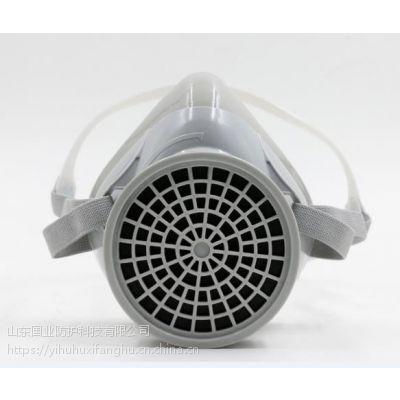 供应一护防毒面具专业针对化工造纸制造与喷涂油漆涂料油墨行业挥发性有毒气体防护防污染个人呼吸防护面罩