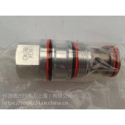 CKGB-XAN CKGB-XCN美国SUN单向阀 货真价实 诚信销售