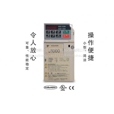 特价原装正品安川变频器J系列JB4A0005BAA(1.5KW)