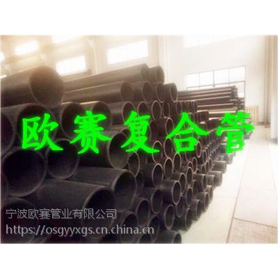 宁德市钢丝网骨架聚乙烯复合管生产厂家-生产基地