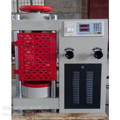 济南研瑞YES-2000数显式建材压力试验机