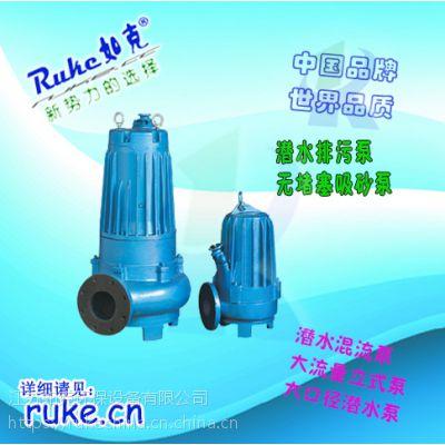 Ruke如克WQ25-8-1.5型不锈钢潜水排污泵
