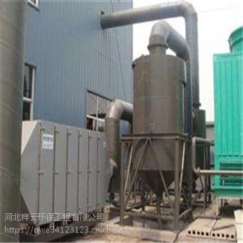 衡水橡胶厂废气异味处理车间烟雾收集装置