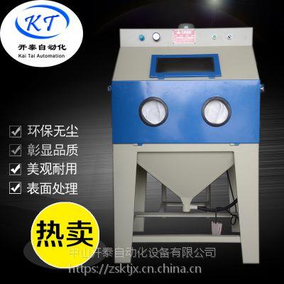 广州喷砂机 开泰9060手动喷砂机 小五金塑料表面处理打砂机