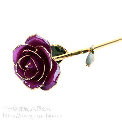 黛雅镀金玫瑰 紫色唯美爆款 情人节 江苏厂家批发