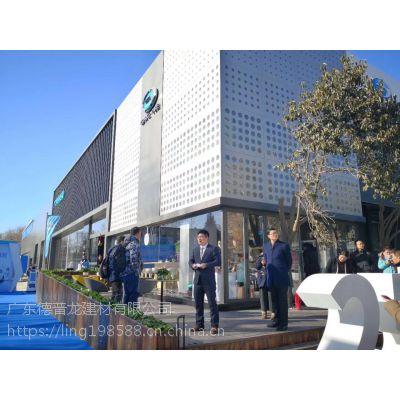 华南地区哪家做广汽传祺新能源4S店铝单板供应商的比较专业?
