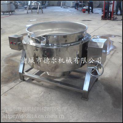 燃气加热不锈钢夹层锅 高效蒸煮锅 液化气加热夹层锅 晟品