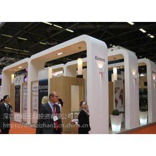 钜元众香港贸发局香港电子展一级代理亚洲消费参加新加坡电子展
