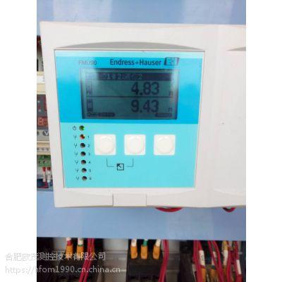 现货一级销售E+H分析变送器CM442-AAM1A2F010A+AK