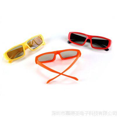 圆偏光3D眼镜创维3d眼镜儿童款影院与女友共享被动式眼镜嘉德顺