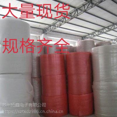 吴江全新料透明气泡膜厂家 吴江哪里有卖中泡气泡膜 可定制物流打包保护膜