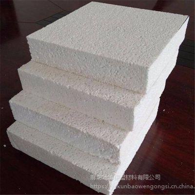 阻燃聚苯板/屋面保温防火/聚苯板改性黑灰泡沫塑料B1级石墨
