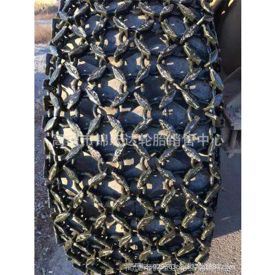 30/40/50铲车段造型防护链17.5/20.5/23.5-25装载机轮胎保护链