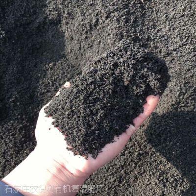 蚯蚓粪哪里有【山西、山东、安徽、河南、广西、海南大量需要】多少钱一吨?