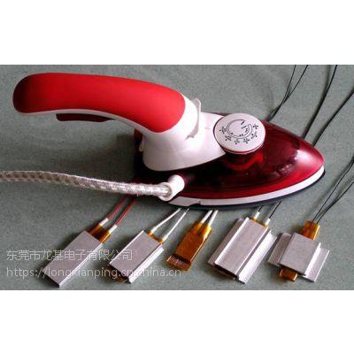 直发器 卷发器 直发梳PTC加热器 PTC发热芯 按摩器PTC加热器