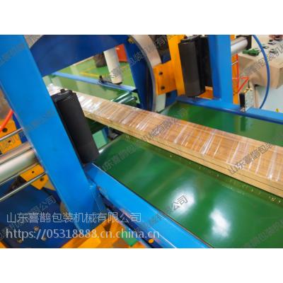 灯管水平缠绕膜包装机,山东喜鹊包装机械有限公司