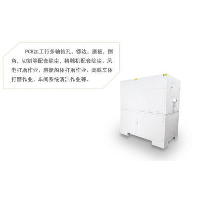 厂家直销钻孔磨边切割配套除尘设备 高负压型中央集尘器