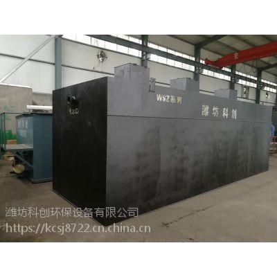 北京海淀区生活污水处理成套设备价格