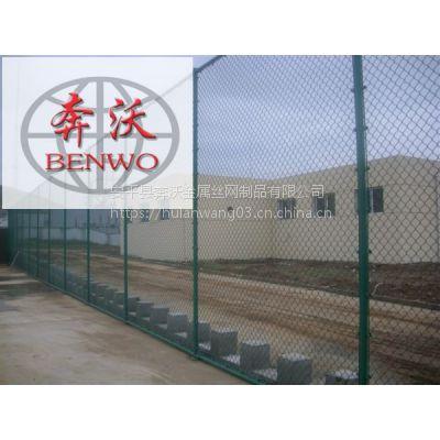 篮球场防护网 篮球场外围防护网 篮球场围栏网