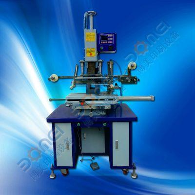 平面/曲面双功能烫金机BM-M300S 电器外壳烫金机环保电器烫金机