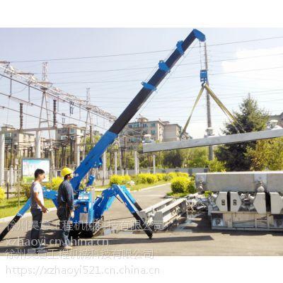 3.2吨小型蜘蛛吊厂家直销 履带式自行走吊机 无线遥控 安全方便