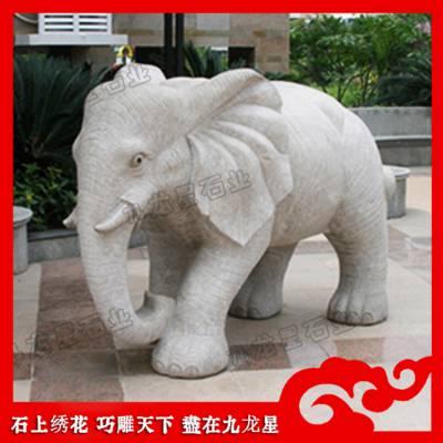 虾红石雕大象 花岗岩荔枝面石雕大象雕刻