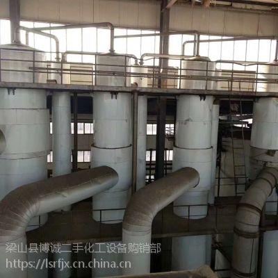 云南厂家出售优质二手四效降膜蒸发器。不锈钢蒸发器厂家出售价位低、质量好、型号全