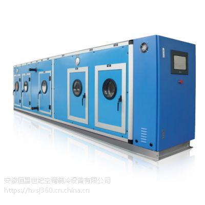 安徽恒星世纪提供洁净型组合式空调机组