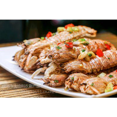 山东熟冻虾爬子肉价格 虾姑碎肉多少钱一吨