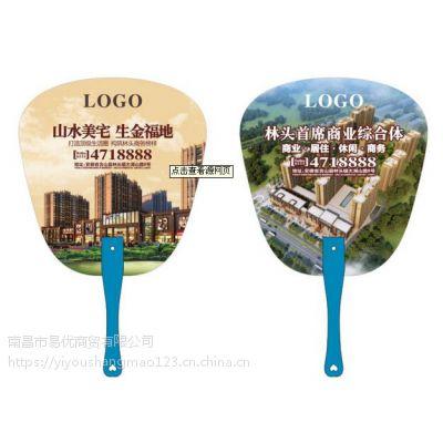 南昌广告扇子定做 南昌广告扇子批发 易优制品